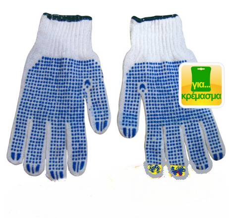 promotional gifts-protective gloves