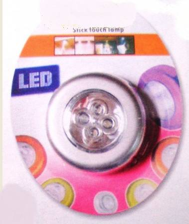 wall light- promotional gift