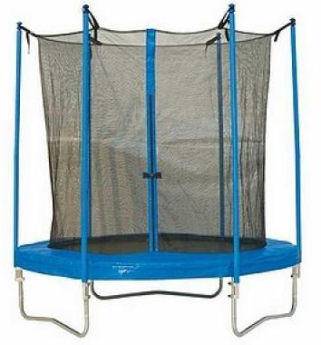 PROMOTIONAL GIFTS-TRAMPOLINE